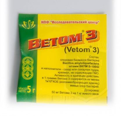 Ветом-3, 5 г