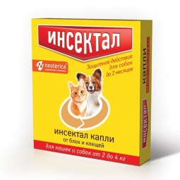 ИНСЕКТАЛ Капли для кошек и собак 2-4 кг,1 пип N101 (уп/10 шт) (кор/60 шт)