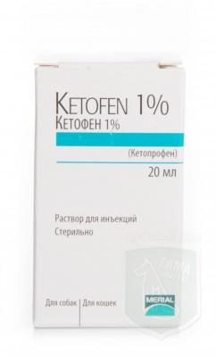 Кетофен 1% инъекционный раствор, 20 мл