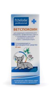 ВЕТСПОКОИН суспензия для мелких собак 25мл