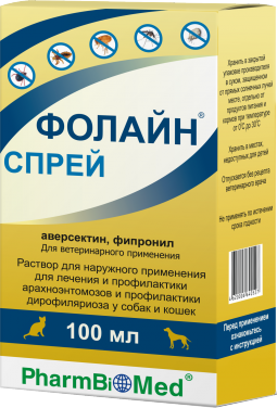 ФОЛАЙН спрей 100 мл