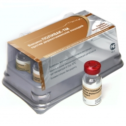 Поливак ТМ лош 0,5мл/доза