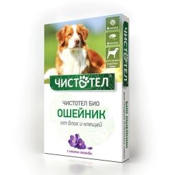 Чистотел Био Ошейник с лавандой д/средних и крупных собак 65см