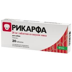 РИКАРФА табл, 20 мг