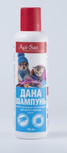 ДАНА шампунь д/котят и щенков, 135 мл
