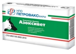 Азоксивет, 3 мг, 10%  (5 амп х 2 мл)