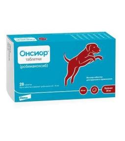 ОНСИОР ТМ Таблетки д/собак более 20 кг, 40 мг (28 таб)