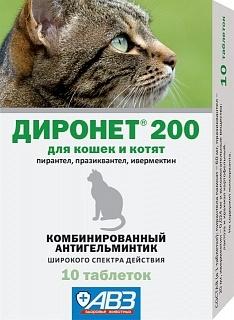ДИРОНЕТ-200 д/кошек и котят, 10 таб