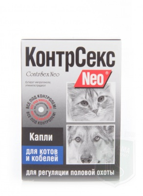 КонтрСекс капли для котов и кобелей, 2 мл