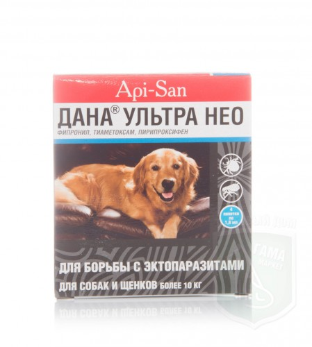ДАНА ультра НЕО  капли  для собак/щенков от 10кг, 4*1,5мл