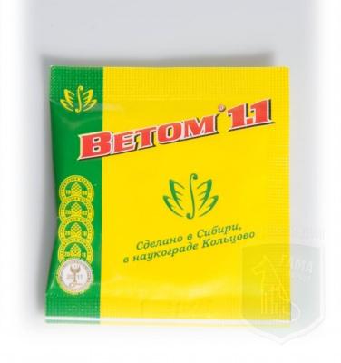 Ветом-1.1, 5 г