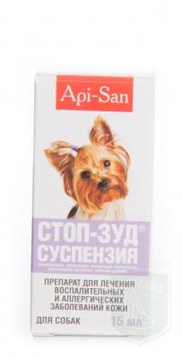Стоп-зуд суспензия для собак, 15 мл