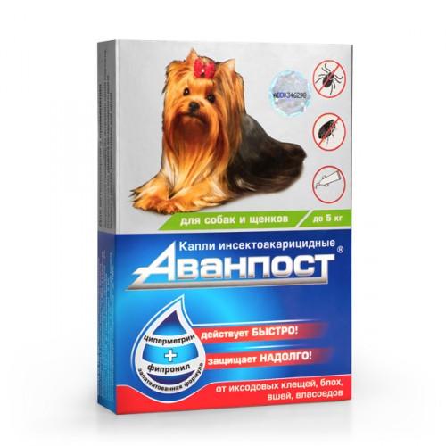 АВАНПОСТ капли на холку для собак и щенков до 5кг