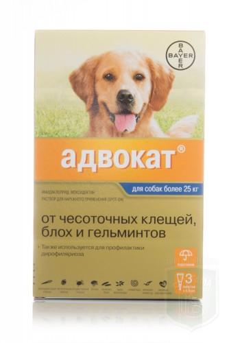 Адвокат 25-40 капли для собак, 3 пипетки