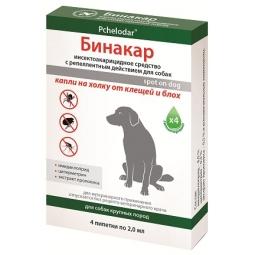 БИНАКАР капли д/крупных собак 2мл*4пипетки