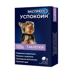 Успокоин Экспресс д/мелких собак, 6 таб