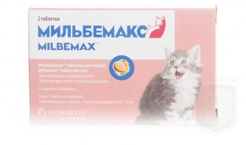 Мильбемакс для котят и мелких кошек, 2 табл.