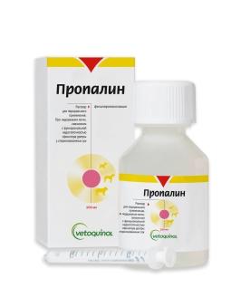 Пропалин сироп 100 мл
