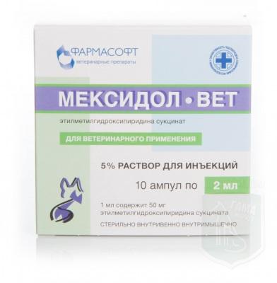 Мексидол-вет 5% р-р для инъекций (100мг) амп 2 мл № 10/коробка