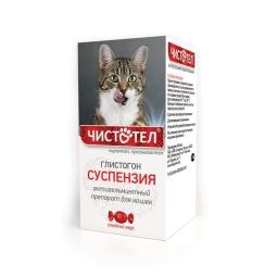 Чистотел Гельминтал для кошек суспензия, 5мл