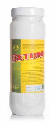 Ветом-4, 500 г