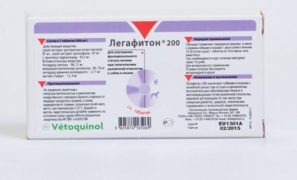 Легафитон, 200 мг, 24 табл