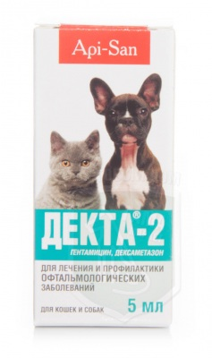 Декта-2, 5 мл