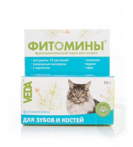 Для зубов и костей  кошек, 50г, гранулы