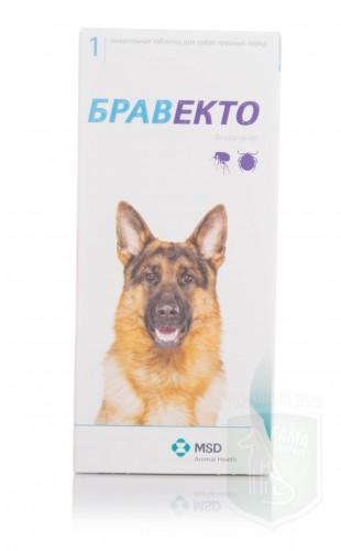 Бравекто д/собак 20-40кг 1табл х 1000мг