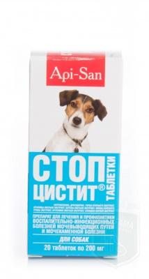 Стоп-Цистит для собак, 20 таблеток
