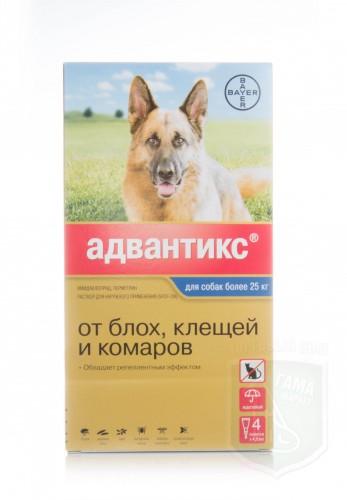 Адвантикс 400 для собак > 25 кг