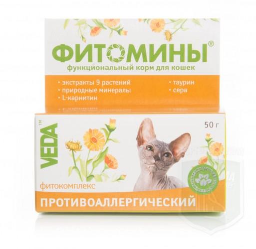 Против аллергии кошек, 50г гранулы