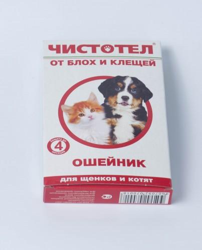 Чистотел Юниор ошейник для щенков и котят, 45 см