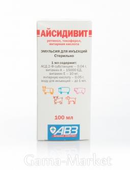 Айсидивит, 100 мл инъекционный раствор