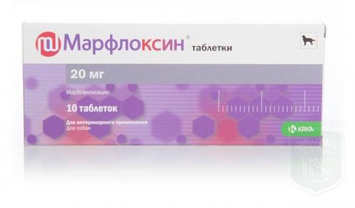 Марфлоксин 20мг №10