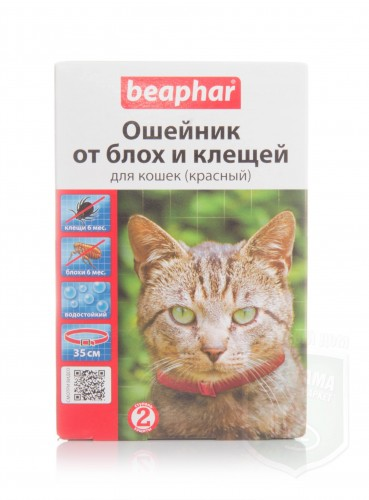 Беафар ошейник блистер красный д/кошек