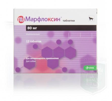 Марфлоксин 80мг №10