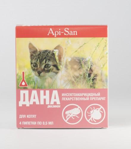 Дана капли для котят (0,5 мл x 4)