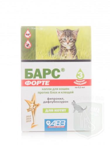 Барс Форте капли для котят, 3 пипетки