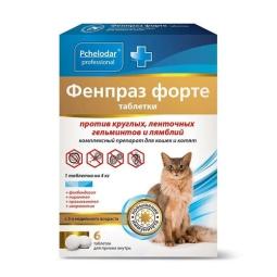 ФЕНПРАЗ Форте Таблетки д/кошек и котят, 6 таб