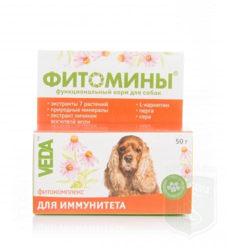 Для иммунитета собак, 50г в гранулах