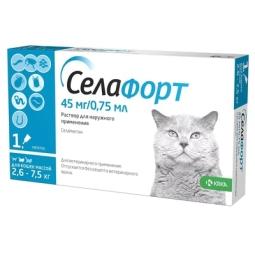 Селафорт капли д/кошек 2,6-7,5 кг, 45 мг*0,75 мл