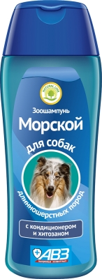 Зоошампунь Морской д/длинношерстных собак, 270 мл (кор/25 шт)
