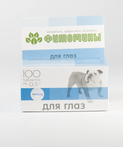 Фитомины Для глаз собак