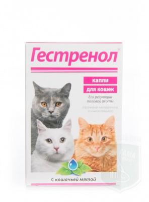 Гестренол, капли для кошек с кошачьей мятой, 1.5 мл