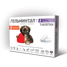Гельминтал Таблетки д/щенков и собак менее 10 кг, Е303