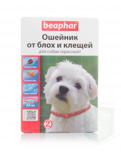 Беафар ошейник блистер красный д/собак