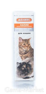Деликс капли для кошек с перметрином, 1 пипетка