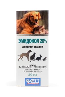 Эмидонол 20% оральный, 20мл