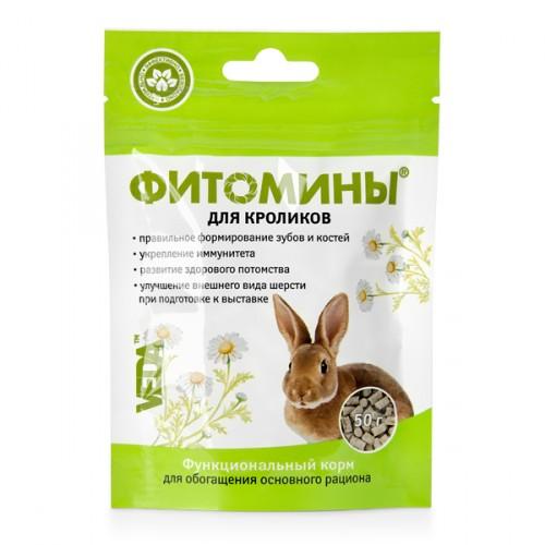 Для кроликов, 50г гранулы